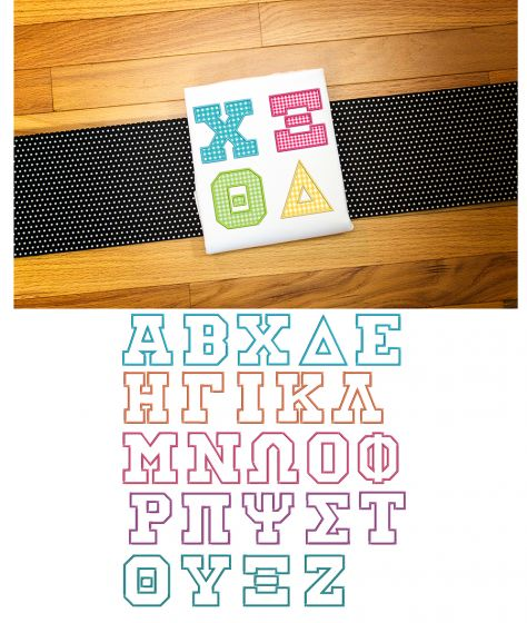 Greek Athletic Applique Alphabet Machine Embroidery Designs by JuJu